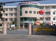 Cơ sở vật chất